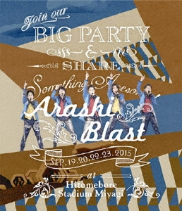 ARASHI BLAST in Miyagi Blu-ray Disc