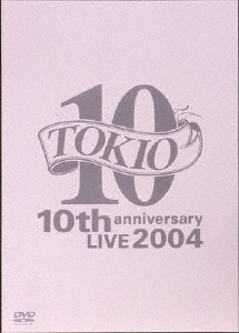 TOKIO 10th anniversary LIVE 2004 DVD