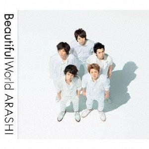 Beautiful World CD