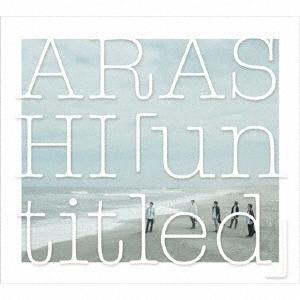 「untitled」 [CD+DVD]<初回限定盤> CD