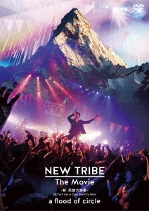 a flood of circle/NEW TRIBE The Movie -新・民族大移動- 2017.06.11 Live at Zepp DiverCity Tokyo[TEBI-48464]