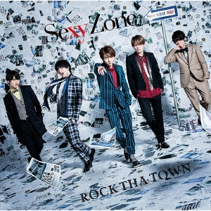 Sexy Zone/ROCK THA TOWN<通常盤>[PCCA-05063]