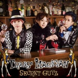 SECRET GUYZ/TRANS MAGICIAN (LET'S GO盤)[ZXRC-1125]