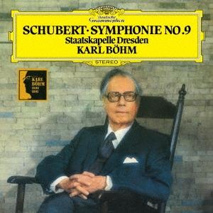 カール・ベーム/シューベルト:交響曲第9番≪ザ・グレイト≫<タワーレコード限定>[PROC-2078]