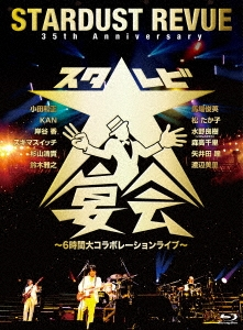 35th Anniversary スタ☆レビ大宴会 〜6時間大コラボレーションライブ〜 Blu-ray Disc