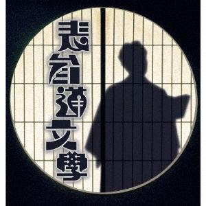 大島丈/表参道文學[OSBG-20001]