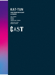 KAT-TUN LIVE TOUR 2018 CAST [3DVD+LIVE PHOTOブックレット]<初回限定盤> DVD