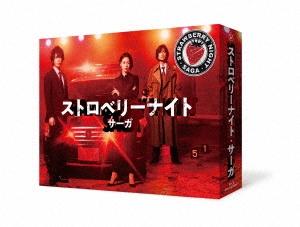 ストロベリーナイト・サーガ Blu-ray BOX Blu-ray Disc