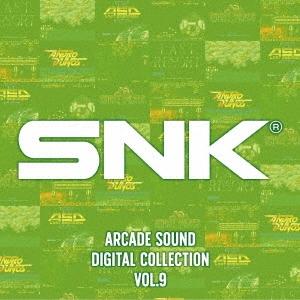 SNK ARCADE SOUND DIGITAL COLLECTION Vol.9 CD