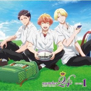 オリジナルアニメ「number24」ドラマCD1 CD