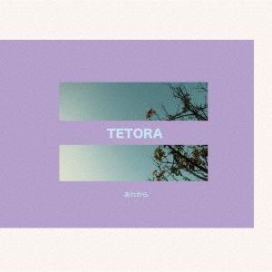 TETORA/あれから