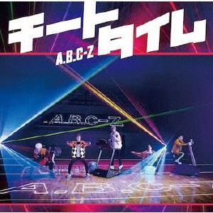 チートタイム [CD+DVD]<初回限定盤B> 12cmCD Single