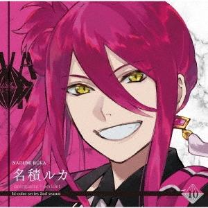 「VAZZROCK」bi-colorシリーズ2ndシーズン10「名積ルカ-morganite×peridot-」 CD