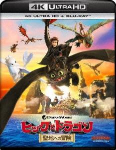 ヒックとドラゴン 聖地への冒険 [4K Ultra HD Blu-ray Disc+Blu-ray Disc]