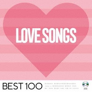 ラヴ・ソングス -ベスト100- CD