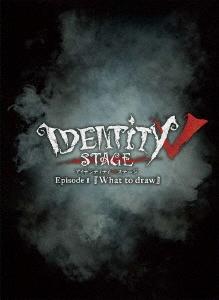 Identity V STAGE Episode1『What to draw』 特別豪華版 Blu-ray Disc