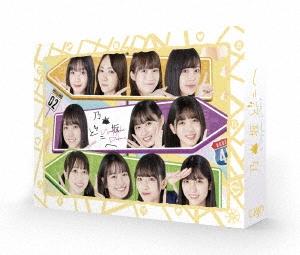 乃木坂どこへ 第2巻 Blu-ray BOX Blu-ray Disc