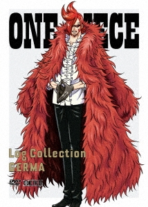 ONE PIECE Log Collection GERMA DVD