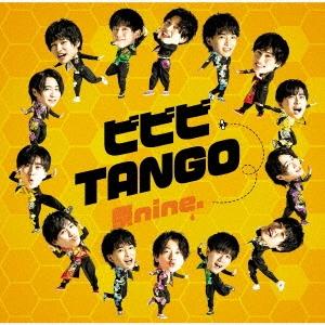 ビビビTANGO<パターンB> 12cmCD Single