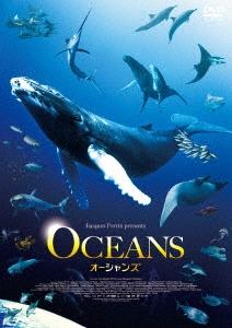 オーシャンズ DVD