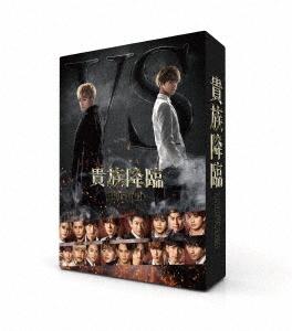 映画「貴族降臨-PRINCE OF LEGEND-」 豪華版 DVD