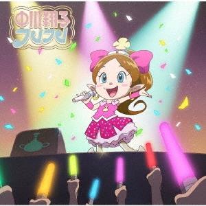 フレフレ [CD+DVD+グッズ]<完全生産限定盤> 12cmCD Single