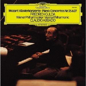 モーツァルト:ピアノ協奏曲第25番・第27番 [UHQCD x MQA-CD]<生産限定盤> UHQCD