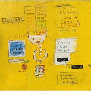 FRAGILE [CD+DVD]<初回盤>