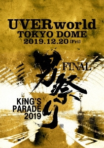 UVERworld KING'S PARADE 男祭り FINAL at TOKYO DOME 2019.12.20<通常盤> Blu-ray Disc