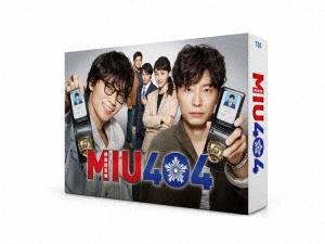 MIU404 -ディレクターズカット版- Blu-ray BOX Blu-ray Disc