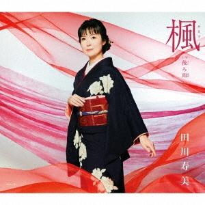 楓 C/W 後ろ雨 12cmCD Single