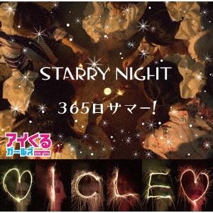 STARRY NIGHT/365日サマー! 12cmCD Single