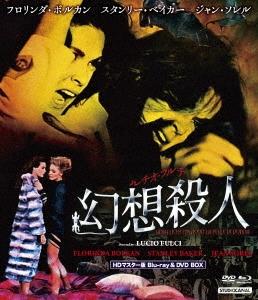 ルチオ・フルチ 幻想殺人 HDマスター版 BD&DVD BOX [Blu-ray Disc+DVD] Blu-ray Disc