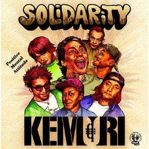 SOLIDARITY [2CD+タオル+Tシャツ]<初回生産限定盤> CD