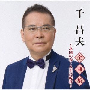 千昌夫の画像 p1_24