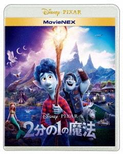 2分の1の魔法 MovieNEX [2Blu-ray Disc+DVD] Blu-ray Disc
