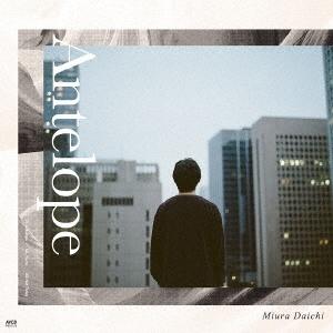 Antelope [CD+DVD] 12cmCD Single