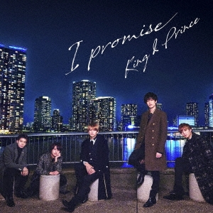 I promise [CD+DVD]<初回限定盤A> 12cmCD Single