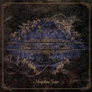 ATHANASIA CD