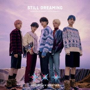 STILL DREAMING [CD+DVD+フォトブック]<初回限定盤B> CD