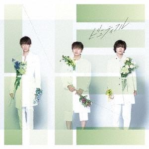 ビューティフル/チンチャうまっか/カナリヤ [CD+DVD]<初回盤A> 12cmCD Single