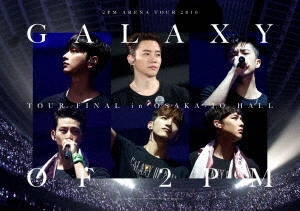 """2PM ARENA TOUR 2016 """"GALAXY OF 2PM"""" TOUR FINAL in 大阪城ホール<完全生産限定盤> DVD"""