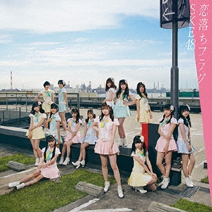 恋落ちフラグ [CD+DVD]<通常盤(Type-A)> 12cmCD Single