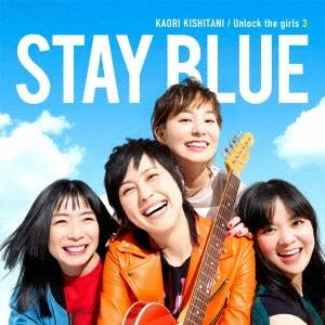 Unlock the girls 3 -STAY BLUE- CD