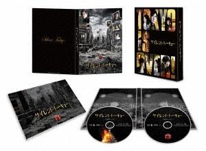 サイレント・トーキョー 豪華版 [Blu-ray Disc+DVD] Blu-ray Disc
