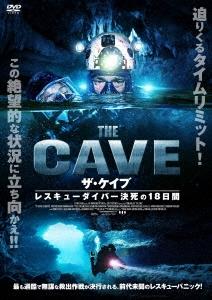 トム・ウォラー/THE CAVE ザ・ケイブ レスキューダイバー決死の18日間[MPF-13705]