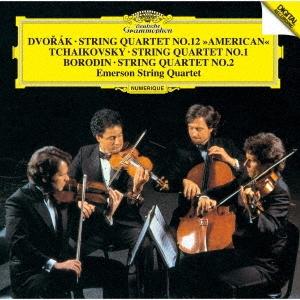 ドヴォルザーク、チャイコフスキー、ボロディン:弦楽四重奏曲