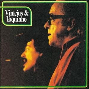 ヴィニシウスへのサンバ<生産限定盤>