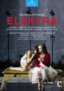 リヒャルト・シュトラウス: 歌劇《エレクトラ》 - ザルツブルク音楽祭2020