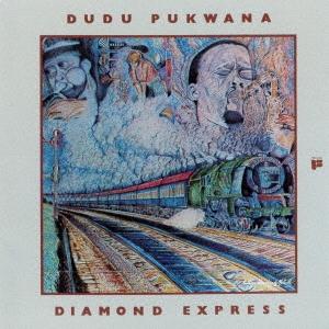 ダイヤモンド・エクスプレス +6 ~コンプリート・フリーダム・レコーディングス<初回生産限定盤>